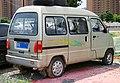 2005 Jiangxi-Changhe Haitun CH6370, rear 8.16.18.jpg