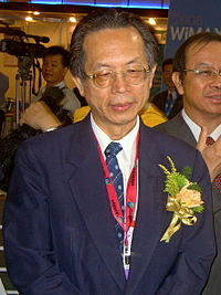 2008 WiMAX Expo Taipei Executive Yuan Chin-fu Chang.jpg