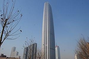 Tianjin World Financial Center - Image: 2010年12月27日的津塔