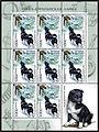 2010. Stamp of Belarus 39-2010-11-02-list3.jpg