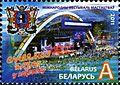 2011. Stamp of Belarus 18-2011-06-29-m1.jpg