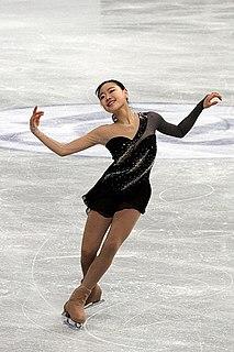 South Korean figure skater