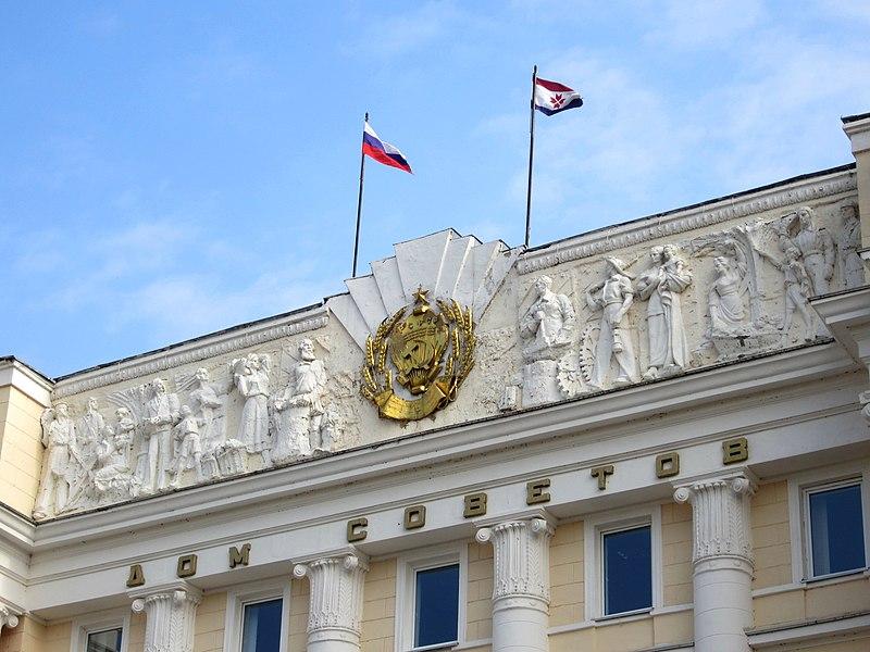 Дом советов саранск - a31