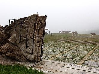 Buzludzha - Destroyed Torch Monument