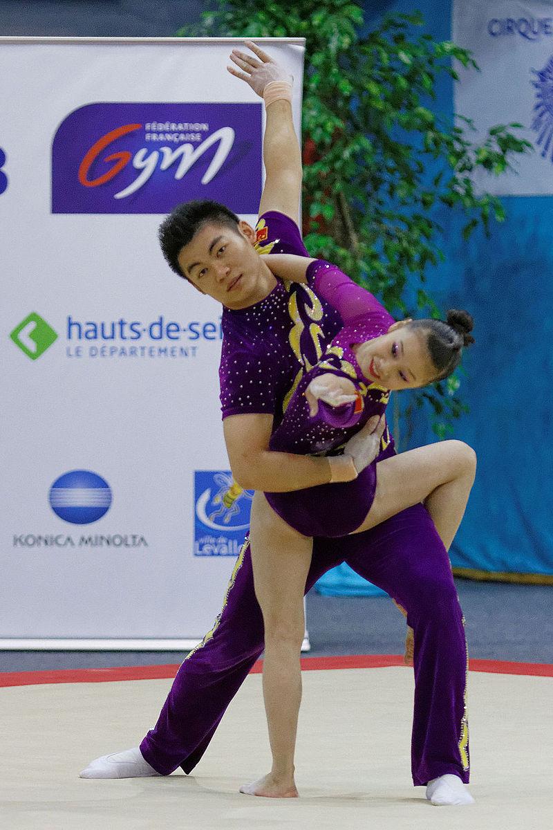 Shen Yunyun