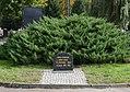 2014 Cmentarz w Kłodzku, pomnik sybiraków.jpg