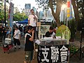 2014 Hong Kong June 4th Candlelight Vigil (08).jpg