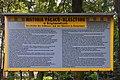 2014 Powiat raciborski, Krzyżanowice, Pałac, Dwujęzyczna tablica Informacyjna.jpg