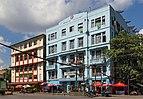 2016 Rangun, Ulica Anawratha, Szkoła Średnia Podstawowej Edukacji nr 5 i Świątynia Arya Samaj (01).jpg