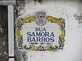 2017-10-20 Street name sign, Rua Samora Barros, Albufeira.JPG