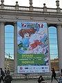 2017 Salón del Manga poster.jpg