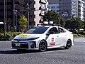 2019 Hakone Ekiden Announce car Prius PHV GR Sport.jpg
