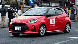 2020 Toyota Yaris Hybrid E-Four (Red).jpg