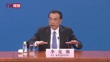2021年3月11日,中华人民共和国国务院总理李克强:就业还是要让市场来唱主角