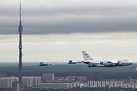 224th Flight Unit Antonov An-124 over Moscow 6 May 2010.jpg