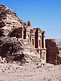 37 Petra High Place of Sacrifice Trail - The Monastery - panoramio.jpg