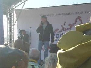 Файл:3 Немцов - За Россию без произвола и коррупции.ogv