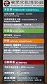 40006-Taipei-WRMuseum (28117464220).jpg