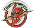 40th Fighter-Interceptor Squadron - Emblem.png