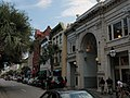 435 Charleston, South Carolina6.jpg