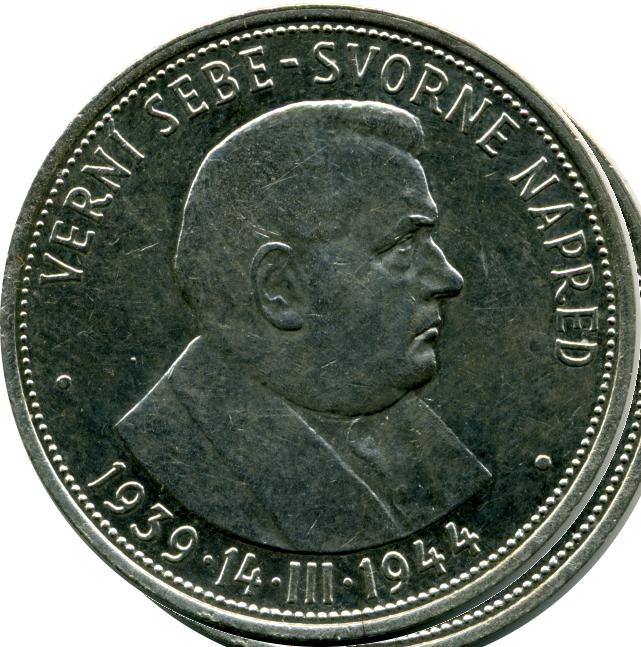50 Slovak Koruna 1944 front Jozef Tiso