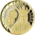 50 bani and 100 lei 2014 Romania reverse.png