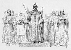 55 History of the Russian state in the image of its sovereign rulers - fragment.jpg