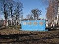 56-230-0030 Пам'ятник воїнам-односельчанам.jpg