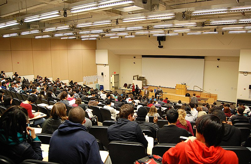 File:5th Floor Lecture Hall.jpg