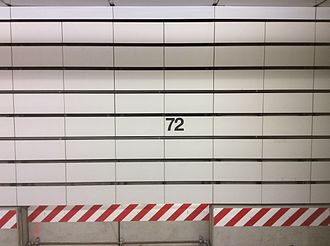 New York City Subway tiles - The trackside tiles at the 72nd Street station