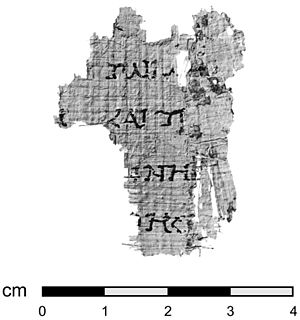7Q5 - Fragment 5 from Cave 7 of the Qumran Community in its entirety