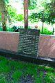 80-389-0058 Київ, Солом'янська пл., Братська могила воїнів Радянської армії, що загинули в роки Великої Вітчизняної війни.jpg