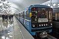 81-717.5М-714.5М № 2591, Тропарево.jpg