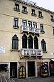 8112 - Venezia - Lapide per Petrarca - Foto Giovanni Dall'Orto 8-Aug-2007.jpg