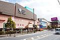 AEON Ibaraki Shopping Center.JPG