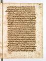 AGAD Itinerariusz legata papieskiego Henryka Gaetano spisany przez Giovanniego Paolo Mucante - 0177.JPG