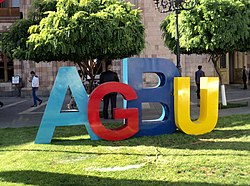 AGBU letters in front of Marriott Hotel Yerevan.jpg