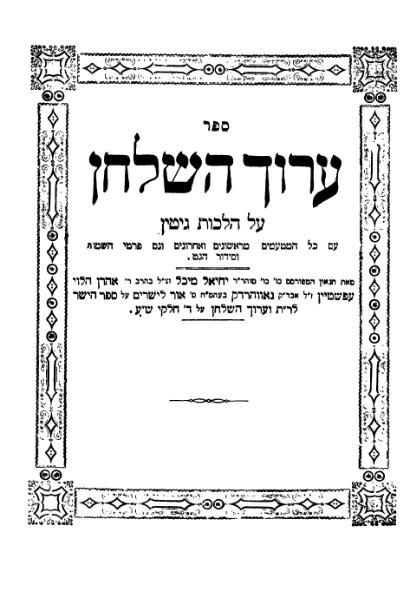 File:AHS EE4 (119-130).djvu