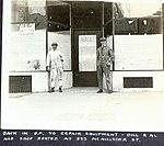 AL-88 Al Menasco Album Image 000102 (14174626078).jpg