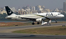 Image illustrative de l'article Vol Pakistan International Airlines 8303