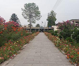 Agricultural Research Institute Tarnab - Image: ARI Tarnab