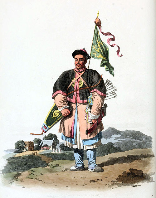 A SOLDIER IN HIS COMMON DRESS.jpg