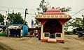 A Temple near Dondapadu Bus stop.jpg