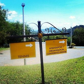 Akosombo - Image: A sign at Volta Hotel