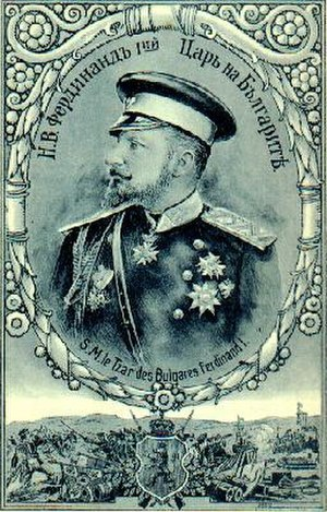 History of Bulgaria (1878–1946) - Tsar Ferdinand of Bulgaria