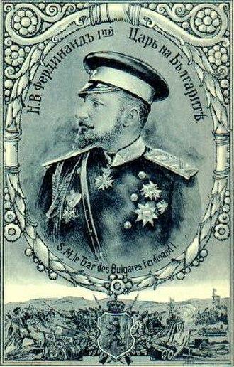 History of Bulgaria (1878–1946) - Tsar Ferdinand of Bulgaria