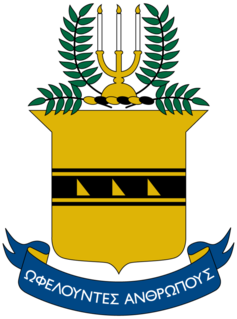 Acacia (fraternity) North American collegiate fraternity