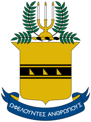 Acacia (fraternity) - Image: Acacia Crest PNG