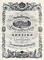 Adelsdiplom Juda Porges von Portheim 1841 - Textseite.jpg