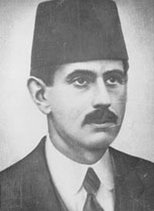 Adnan Adıvar - An old photograph of Adnan Adıvar